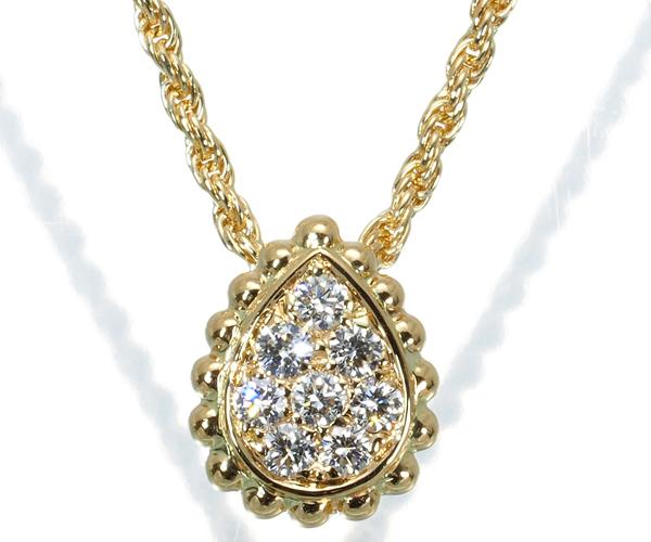 ブシュロン ネックレス ダイヤモンド セルパンボエム XS エクストラスモール K18YG