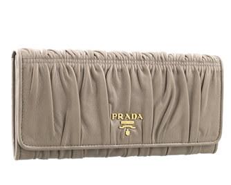 プラダ ナッパレザー 二つ折り 長財布 JUTA 1M1132