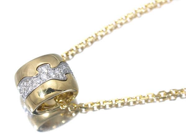 ジョージジェンセン フュージョン ダイヤモンド スリーカラー K18 ネックレス