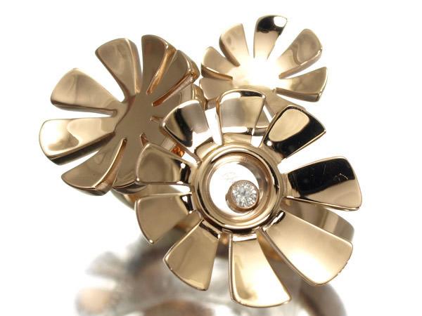 ショパール ハッピーダイヤ フラワー ダイヤモンド K18 リング