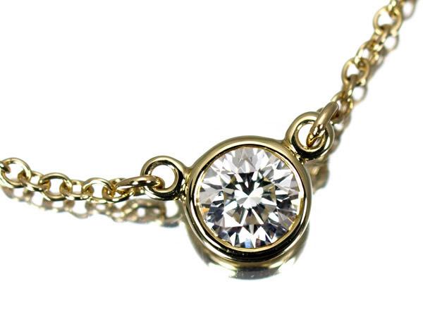 ティファニー バイザヤード ダイヤモンド 0.20ct K18 ネックレス