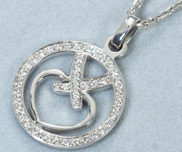 ショーメ ネックレス ダイヤモンド アクロシュクール リアンハート K18WG