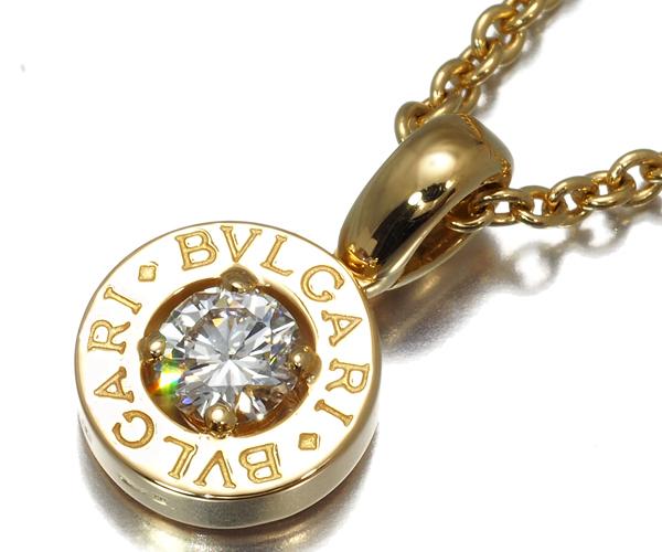 ブルガリ ネックレス ダイヤモンド 0.35ct程 BB ブルガリブルガリ K18YG