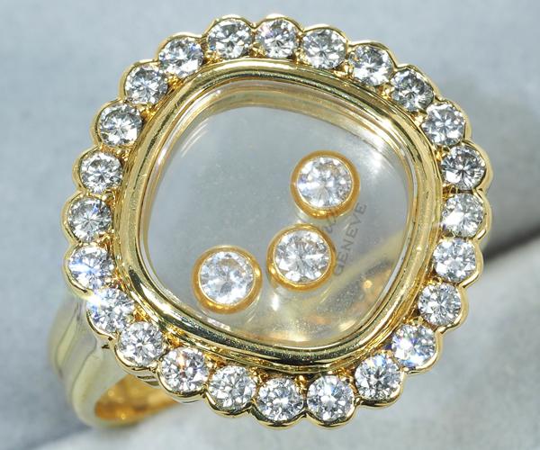 ショパール リング ハッピーダイヤモンド 8号 K18YG