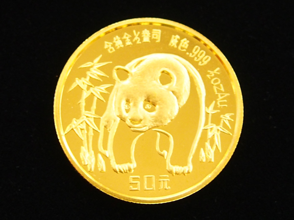 24金 1/2oz 中国 50元 パンダ 記念金貨