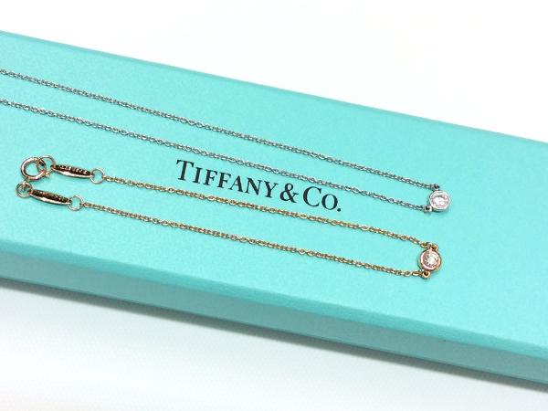 Tiffany & Co PT950/K18PG ダイヤ 2点