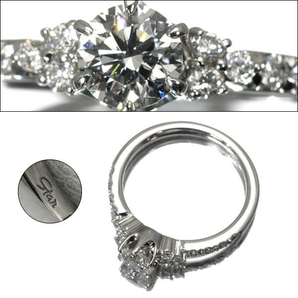 日本で人気の結婚・婚約指輪ブランド~スタージュエリー~